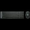 Combo Teclado e Mouse Logitech MK220 - Padrão ABNT2