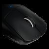 Mouse Gamer Sem Fio Logitech G PRO X SUPERLIGHT - Preto